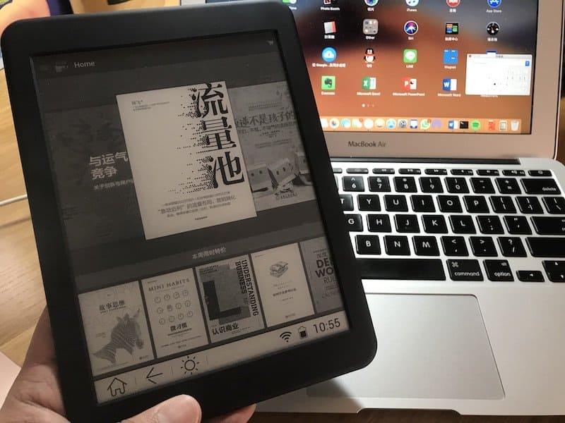 電子書平臺及閱讀器 (E-Reader) 比較 - New MobileLife 流動日報