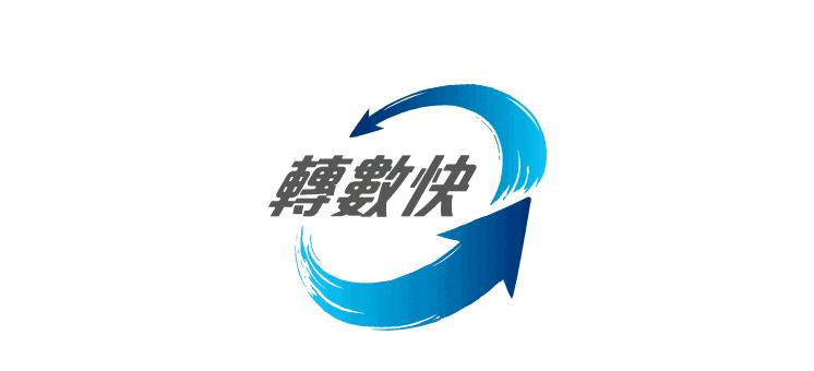 【教學】免去便利店充值!用「轉數快」從銀行過數到 Tap & Go! - New MobileLife 流動日報