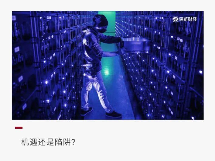 Rapor: Çin'deki Filecoin ve Chia İnananlar Ethereum Swarm Müritlerine Dönüşüyor