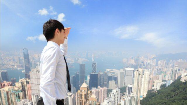 'All Banks Go Fintech': Hong Kong Unveils 'Fintech 2025' Strategy