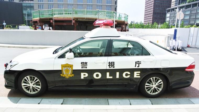 Japanese Police Arrest 4 Men Allegedly Behind $55 Million Crypto Investment Scheme