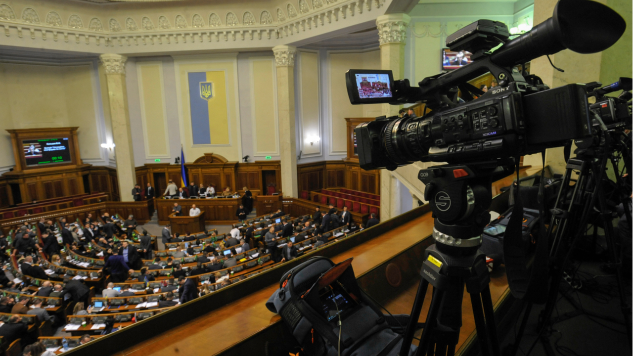 Ucrania aprueba una ley sobre activos virtuales para regular el mercado de criptomonedas