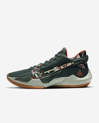 Nike Zoom Freak 2 'Ashiko' .97 Free Shipping