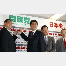 14年総選挙のようには甘くない(C)日刊ゲンダイ