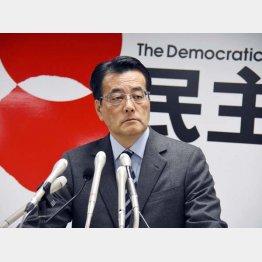 「民主」ありか、なしか(C)日刊ゲンダイ
