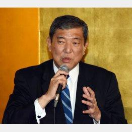 石破地方創生相(都内で)/(C)日刊ゲンダイ