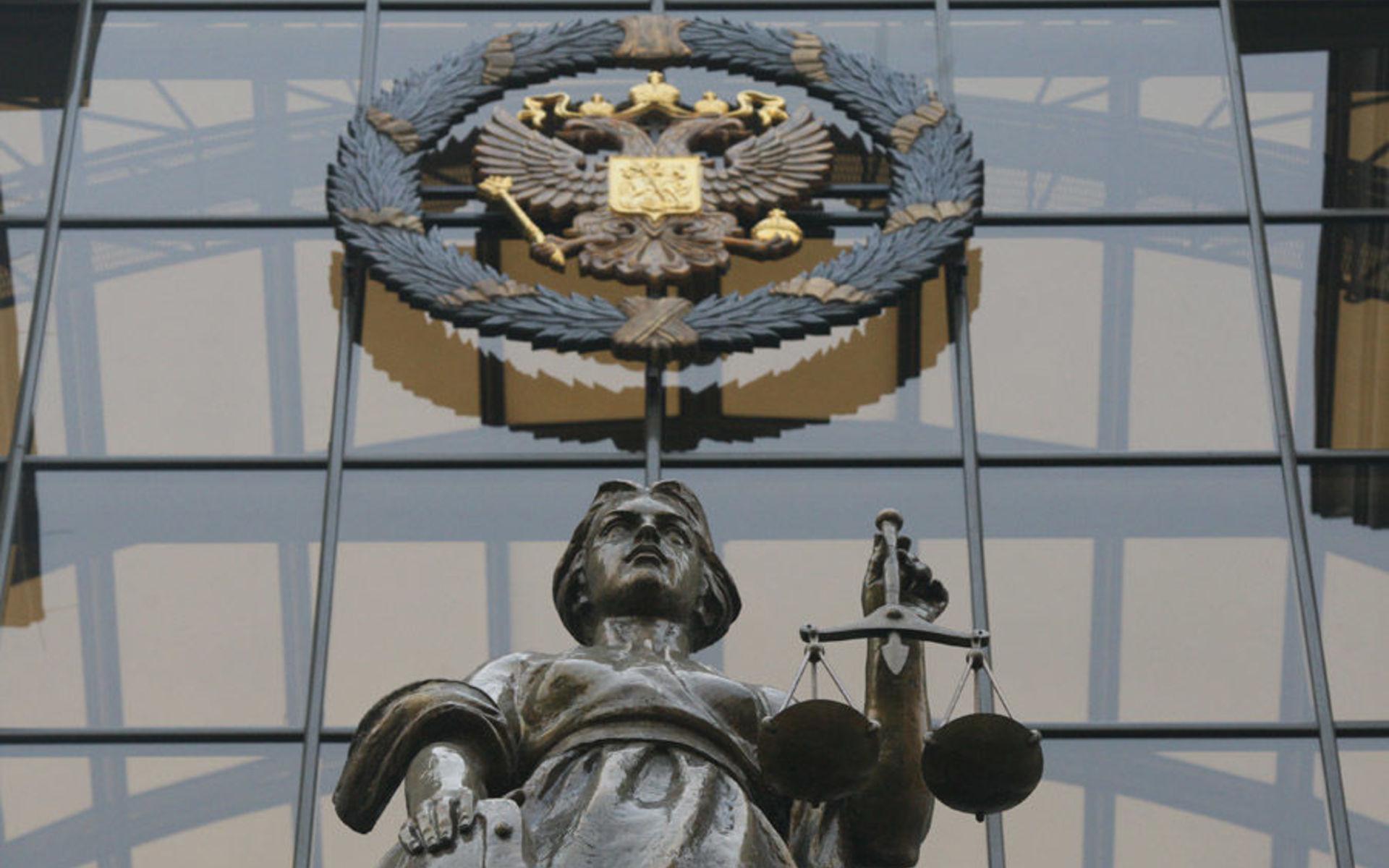 Картинки по запросу Лживый суд РФ