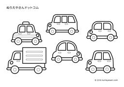 無料の塗り絵「車」の検索結果 - ぬりえやさんドットコム