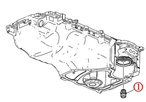 PIP5288: Oil Leak From The Oil Filter