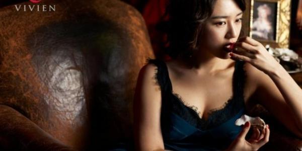 Foto 5 Payudara Indah Dan Asli Artis Korea
