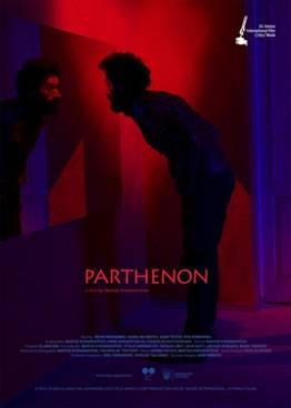 Parthenon-poster.jpg