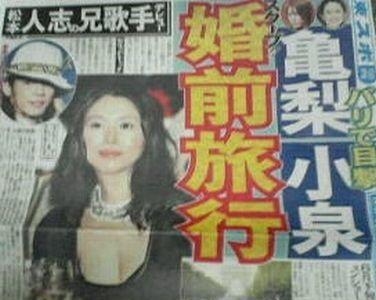 そして、ここ数年の小泉今日子さんの熱愛の噂のお相手として、俳優の豊原功補さんという方の名前が挙がっています。二人で飲んでいたところをフライデーされたみたい