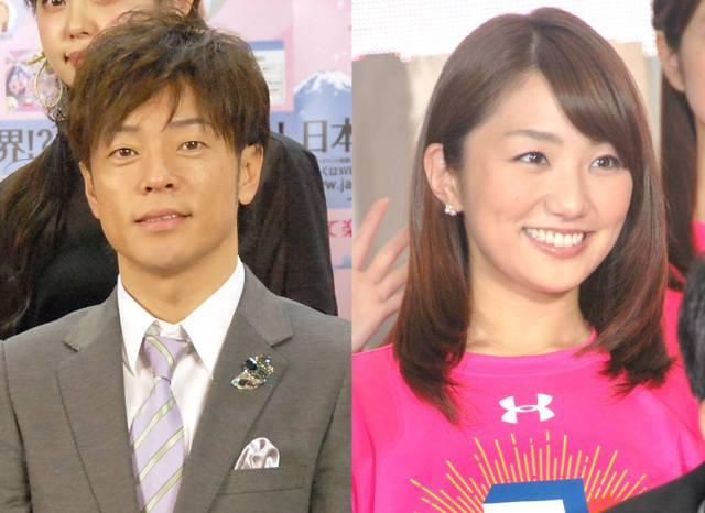 「陣内智則 松村未央 結婚」の画像検索結果