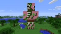 Zombie Pigman Minecraft Project