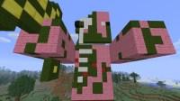 Minecraft Zombie Pigman Statue   www.imgkid.com - The ...
