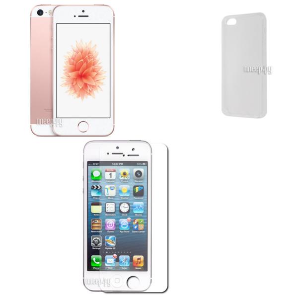 Сотовый телефон APPLE iPhone SE - 64Gb Rose Gold MLXQ2RU/A Выгодный набор!!!