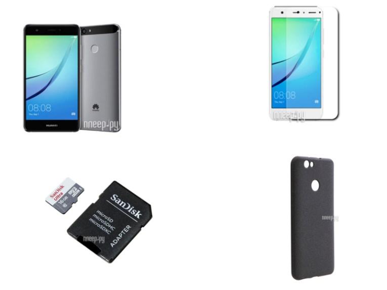 Сотовый телефон Huawei Nova Gray Выгодный набор + подарок серт. 200Р!!!