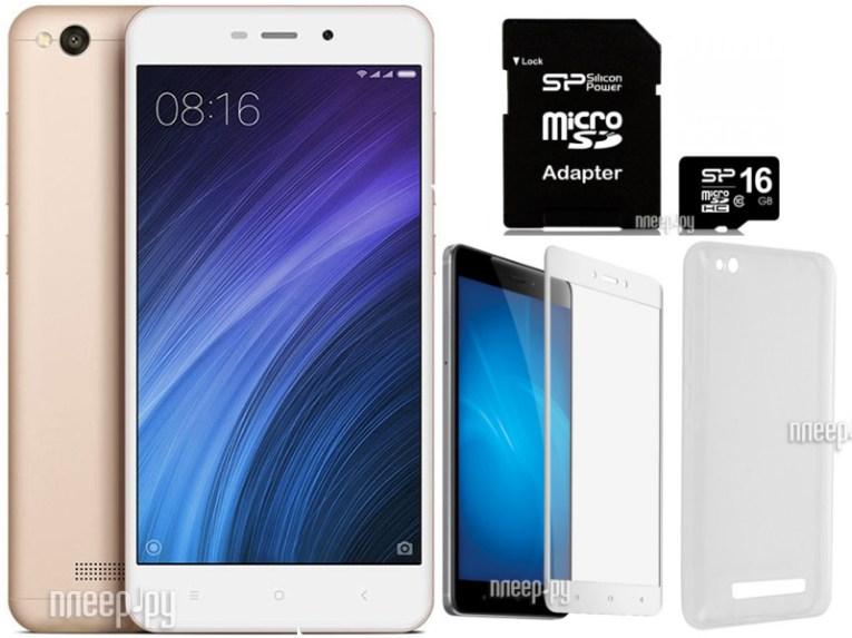 Сотовый телефон Xiaomi Redmi 4A 2Gb RAM 16Gb Gold Выгодный набор + подарок серт. 200Р!!!