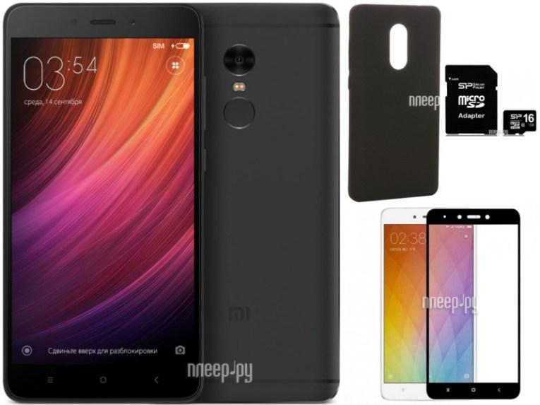 Сотовый телефон Xiaomi Redmi Note 4 32Gb Black Выгодный набор + подарок серт. 200Р!!!