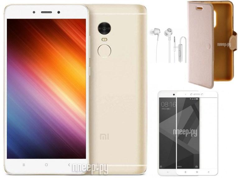 Сотовый телефон Xiaomi Redmi Note 4 4Gb RAM 64Gb Gold Выгодный набор + подарок серт. 200Р!!!