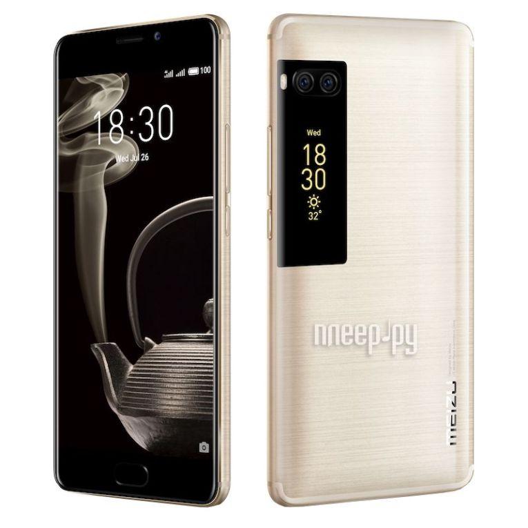 Сотовый телефон Meizu Pro 7 Plus 64Gb Amber Gold