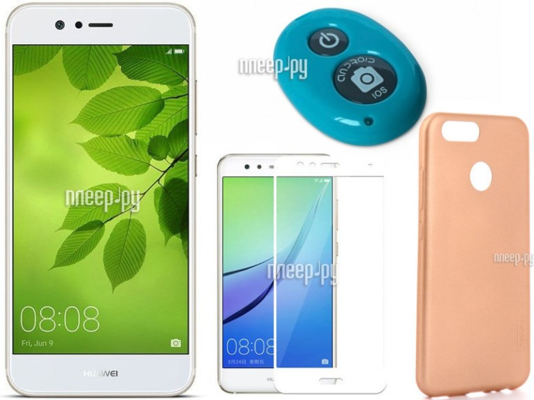 Сотовый телефон Huawei Nova 2 Gold Выгодный набор + подарок серт. 200Р!!!
