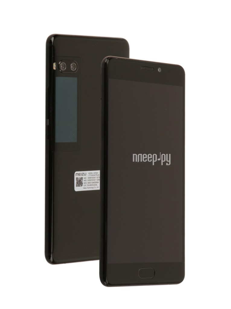 Сотовый телефон Meizu Pro 7 Plus 128Gb Space Black
