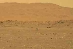 NASA's Martian helicopter takes off on another planet