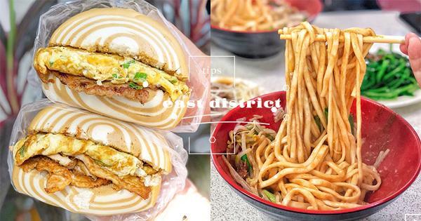 月底沒錢不用怕,盤點東區7間俗擱大碗銅板美食,讓你吃飽又省荷包!