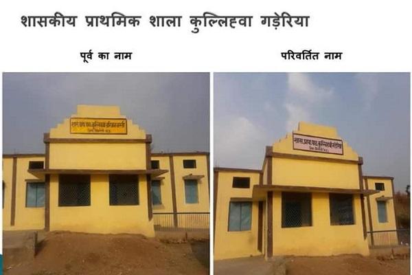yashbharat