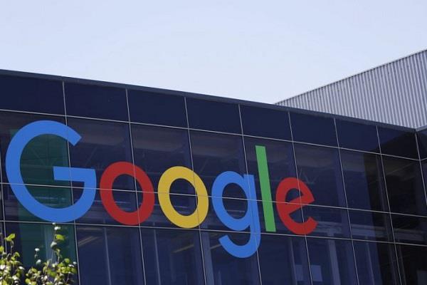 Image result for #MeToo: Google ने 13 वरिष्ठ मैनेजरों सहित 48 लोगों को नौकरी से निकाला
