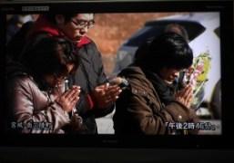 Remembering the Tsunami and Fukushima victims four years on, Japan