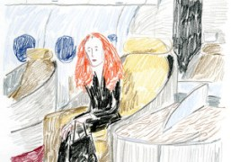Front Row : A Portrait of Grace. It was night at JFK,…