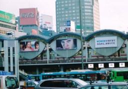 Advertising, Tokyo. Photo Chikashi Suzuki