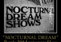 """""""Nocturnal Dream"""" Purple's 20th anniversary show opens today at The Last Gallery,..."""