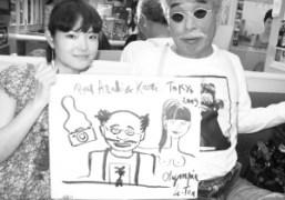 Kaori and Nobuyoshi Araki holding the portrait I just did for them….