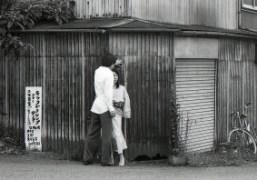 Miyako and Haruko's encounter, Yokohama. Photo Noritoshi Hirakawa