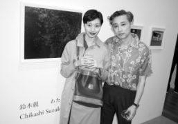 "Chikashi Suzuki's ""My Tokyo"" Exhibition Opening Party at Kosaku Kanechika, Tokyo"