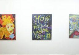 "Juan Alvear's ""Just The French Tip"" Exhibition at Treize Gallery, Paris"