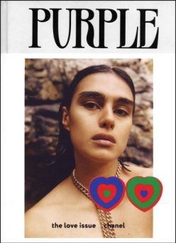 cover #12 chanel cruise 2021