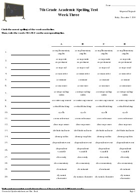 Shared Spelling Test Worksheets