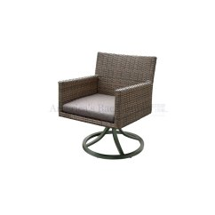 Wicker Swivel Patio Chair Loveseat And Covers Outdoor South Beach Rc Willey Furniture Store