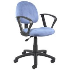 Posture Deluxe Chair Stool For Vanity Blue Office Rc Willey Furniture Store