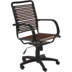 Bungee Office Chairs A Chair For My Mother Activities Kindergarten Brown Cord High Back Bungie Rc Willey 2