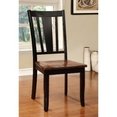 Black Dining Room Chair Hydraulic Salon For Sale Buy Chairs And Furniture From Rc Willey Cherry Dover Collection