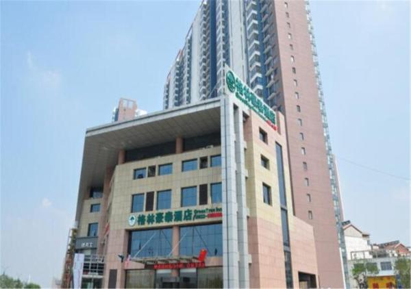 The 15 Best Hotels In Tengzhou Book Cheap Apartments And