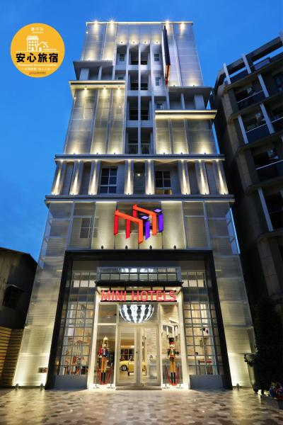 Hotels Near Zhongxiao Rd Night Market Prices Easy Booking