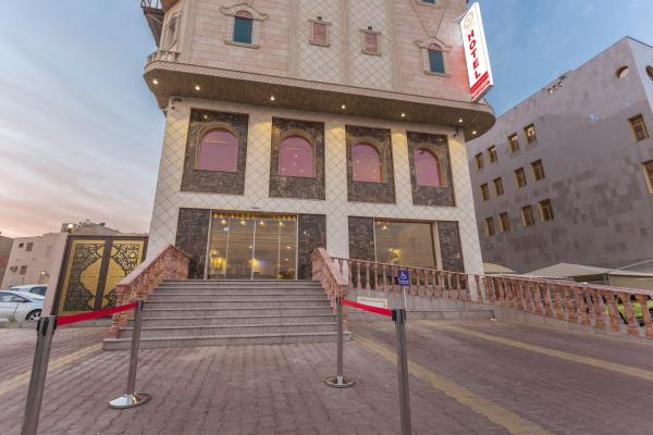 Hotels Near Yanbu Commercial Port Prices Easy Booking