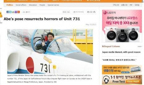 Foto PM Jepang Shinzo Abe yang membuat geram Korea Selatan