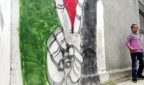 Lewat Grafiti Pemuda Gaza Kecam Penindasan Israel Republika Online